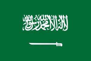 Saudi-Arabien Flagge